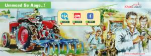 Khetigaadi.com – friend, philosopher & guide of farmers!