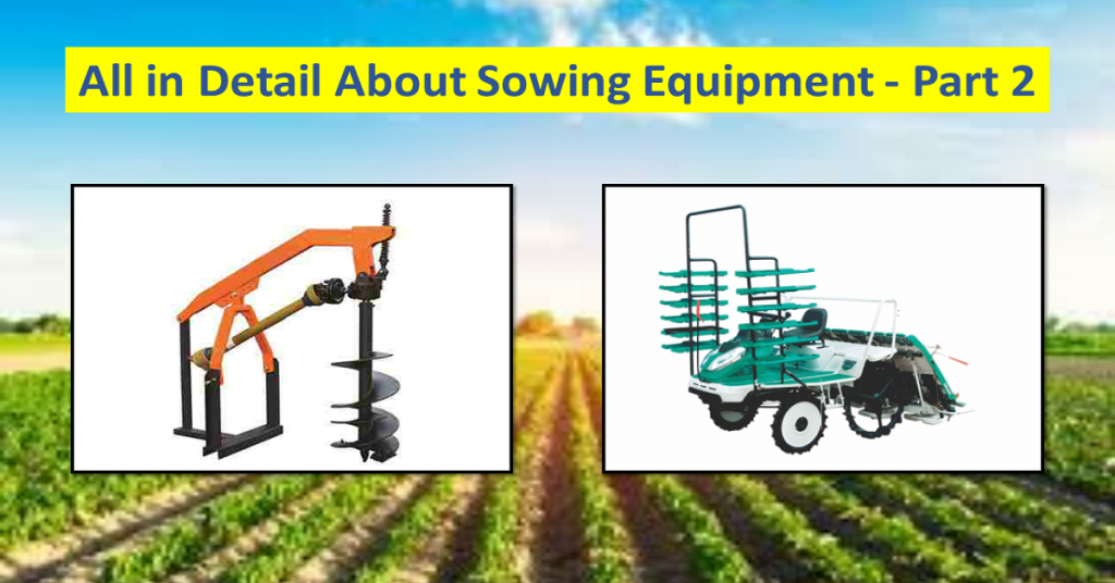 All in Detail About Sowing Equipment -Part 2