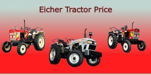 Eicher Tractor Price