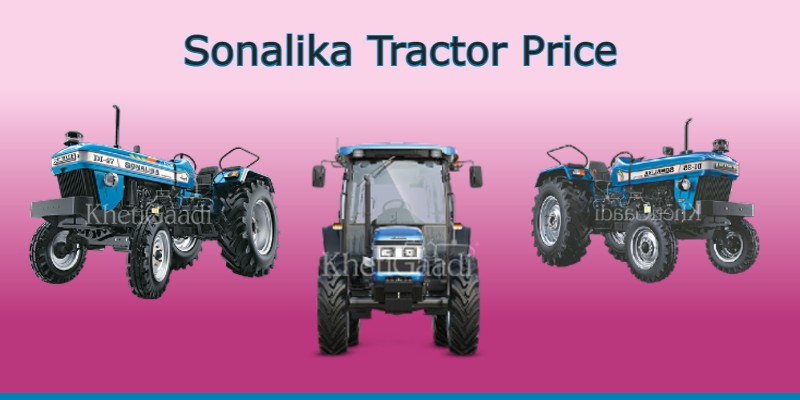 Sonalika Tractor Price