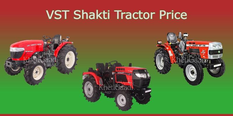 VST Shakti Tractor Price