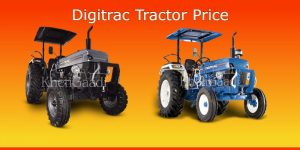 Digitrac Tractor Price