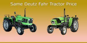 Same Deutz Fahr Tractor Price