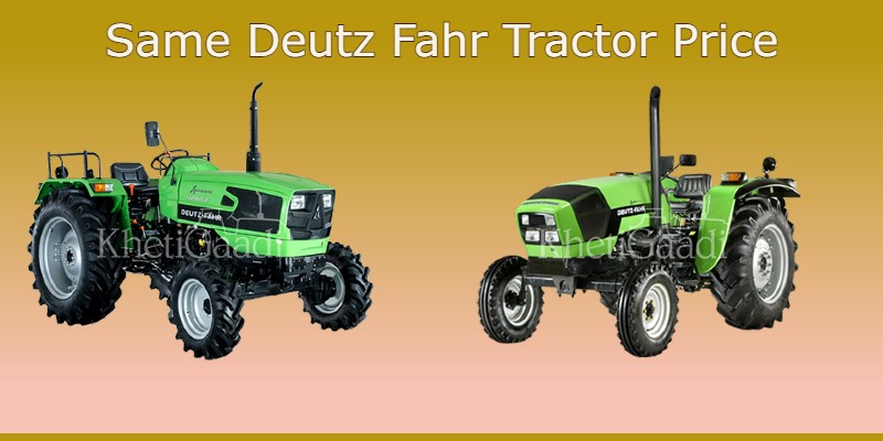Same Deutz Fahr Tractor Price