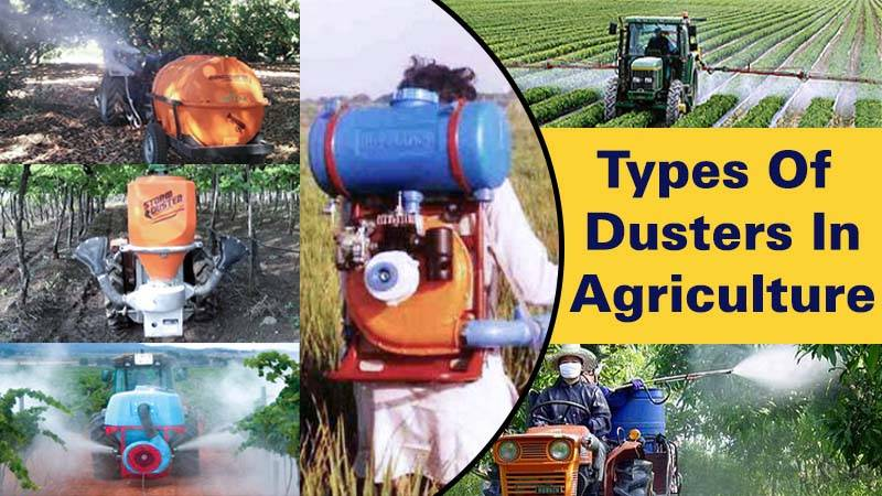 Types Of Dusters In Agriculture