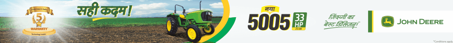 Tractors in india