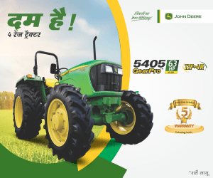 advertisement | Tractors in india