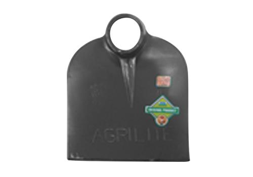 Agrilite - 1 Kg