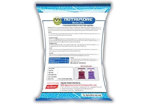 Nutrimore Boron 20 Pct 250gm