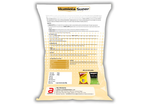 Humiola Super 300gm