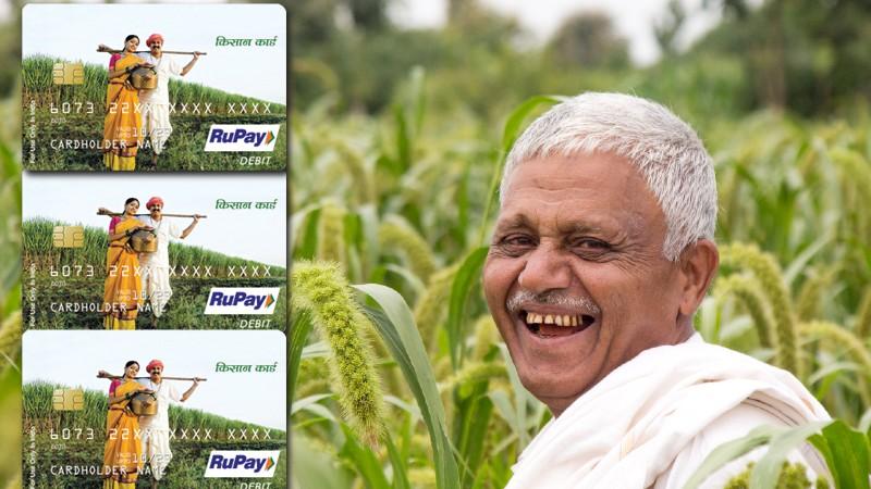 Ways Of Getting Kisan Credit Card under PM Kisan Yojana