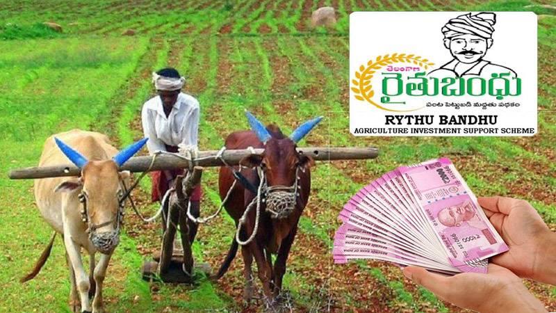 तेलंगाना किसान आज से अपने खातों में रायथु बंधु योजना के तहत पैसा प्राप्त कर सकेंगे