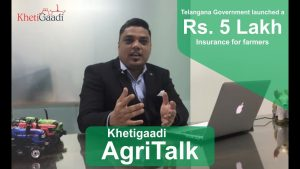AgriTalk Episode 1 – English | Khetigaadi
