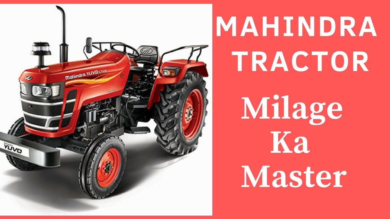 Mahindra Tractors Mileage Ka Master Ad