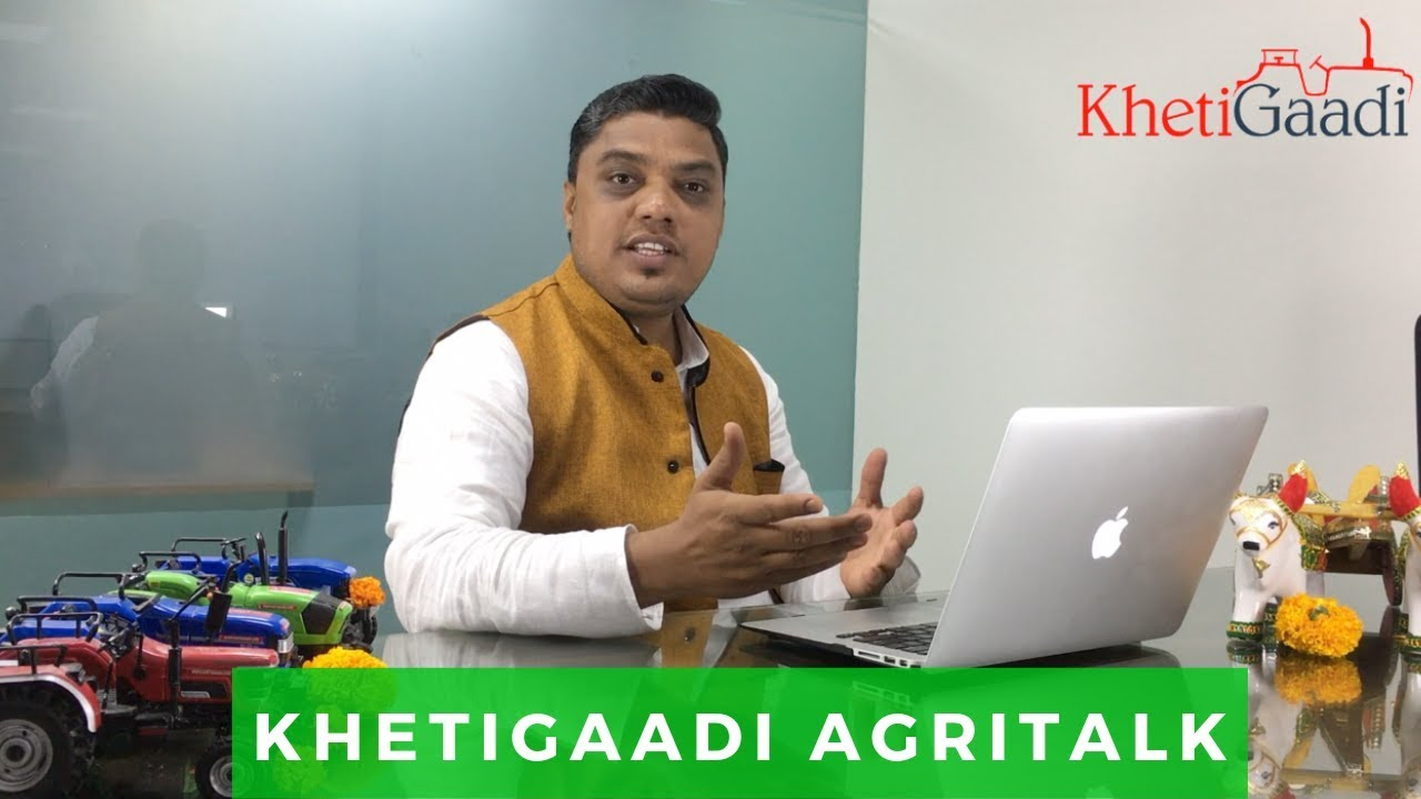 #6 TAFE investing Rs 250 crores in tractor plants – Khetigaadi AgriTalk English, Agriculture news