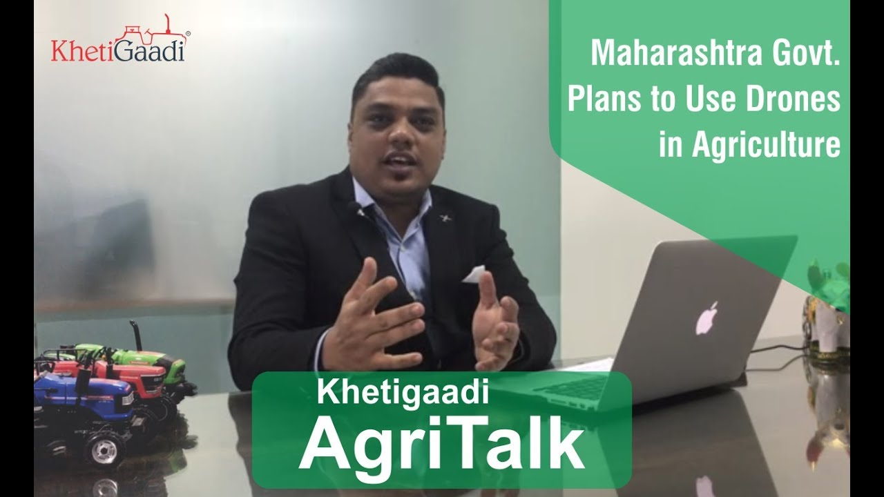 AgriTalk Episode 4 – English | Khetigaadi