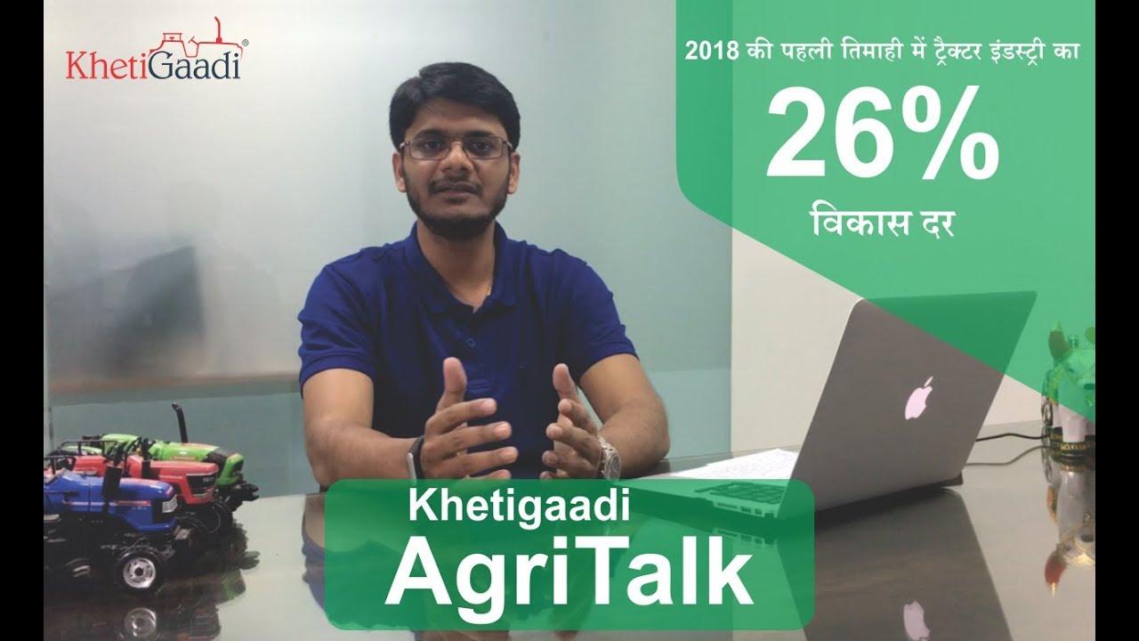 AgriTalk Episode 2 – Hindi | Khetigaadi