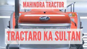 Mahindra Tractor, Tractaro Ka Sultan Ad