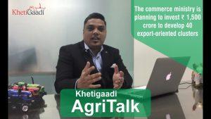 AgriTalk Episode 5 – English | Khetigaadi