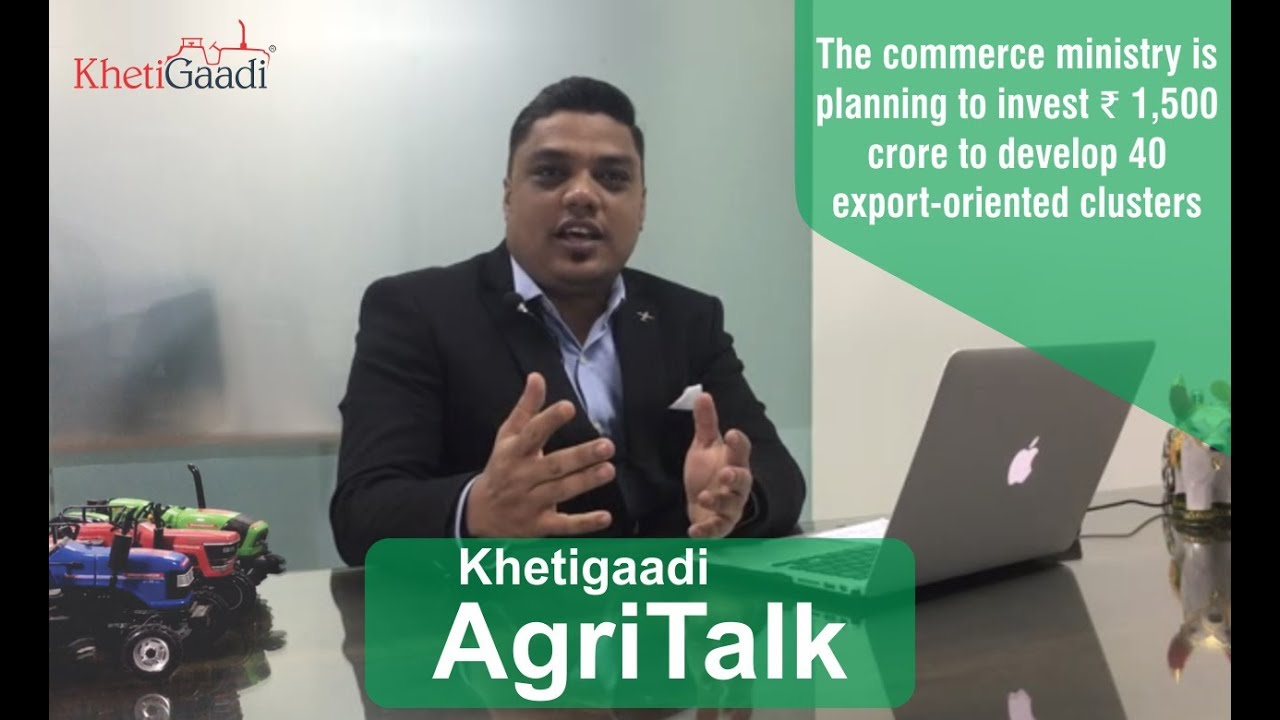 AgriTalk Episode 5 – English | Khetigaadi