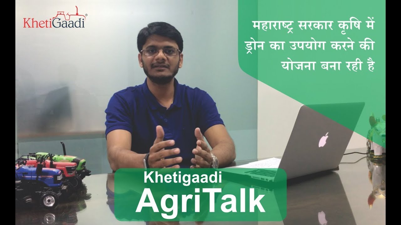 AgriTalk Episode 4 – Hindi | Khetigaadi